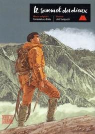 Le Sommet des Dieux 1 (couverture)
